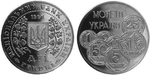 Валют в орле курс доллара и евро в